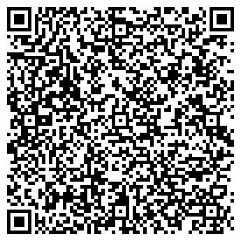 QR-код с контактной информацией организации ООО ДВС-Запчасть