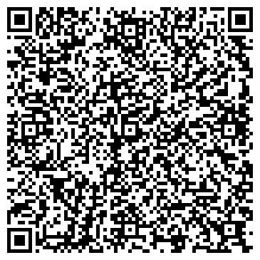 QR-код с контактной информацией организации студия New Style