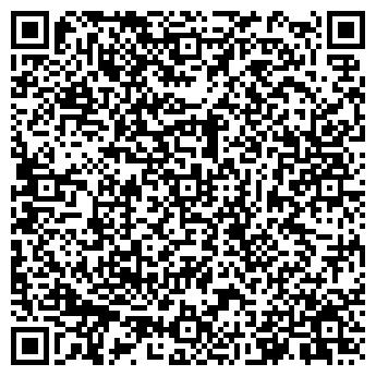 QR-код с контактной информацией организации ООО Он Клиник