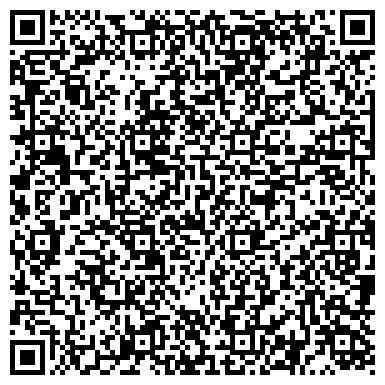 """QR-код с контактной информацией организации Салон-ателье """"МаВи"""""""