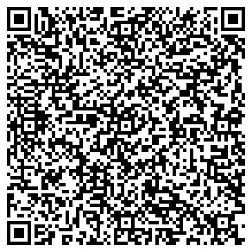 QR-код с контактной информацией организации Ремонт кофемашин