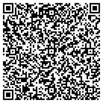 QR-код с контактной информацией организации ТОО Блиц почта