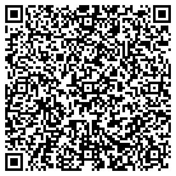 QR-код с контактной информацией организации ООО СВ-Строй
