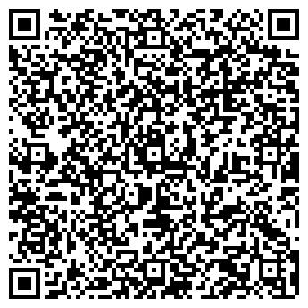 QR-код с контактной информацией организации Znatoktoys.kz