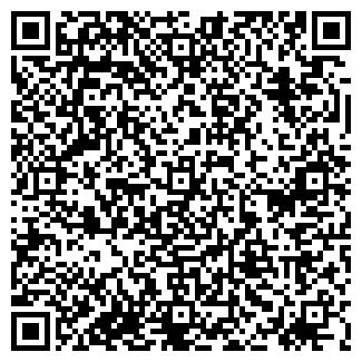 QR-код с контактной информацией организации ООО ТехАвто