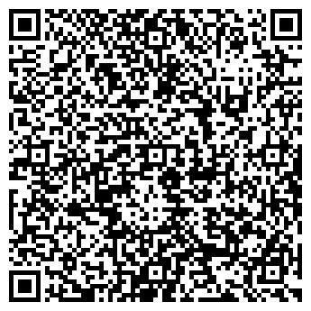 QR-код с контактной информацией организации ООО БориСтрой