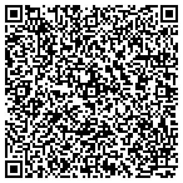 QR-код с контактной информацией организации ТОО ARCUS-LTD