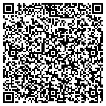 QR-код с контактной информацией организации VASHcolor