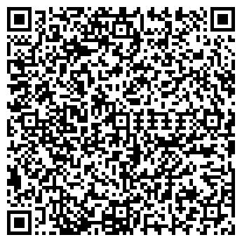 QR-код с контактной информацией организации ЭКОЛОГИКА ТД