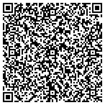 QR-код с контактной информацией организации такси славутич