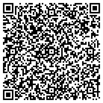 QR-код с контактной информацией организации ООО Кухни  в Саратове