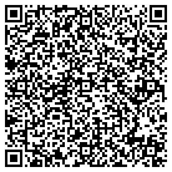 QR-код с контактной информацией организации ООО АГРОВЕК