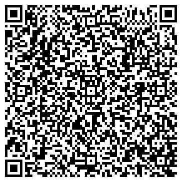 QR-код с контактной информацией организации ООО Уют