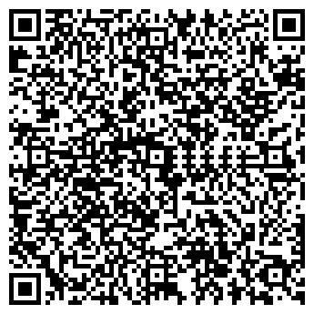 QR-код с контактной информацией организации АЛЕКС-КЛИМАТ