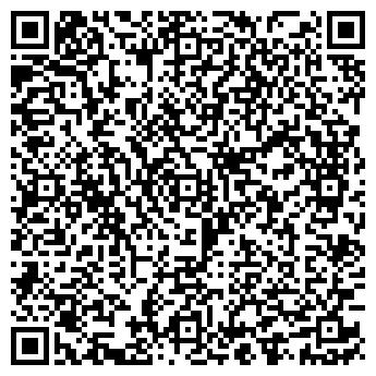 QR-код с контактной информацией организации ДЖЕНЕРАЛ ПАУЕР