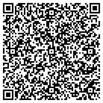 QR-код с контактной информацией организации ип червяк вс
