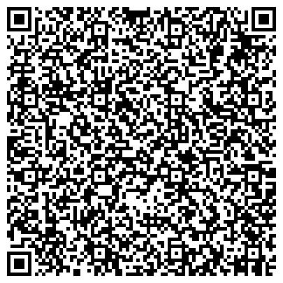 QR-код с контактной информацией организации Информационный Центр ТЕЛЕКОМ-СЕРВИС