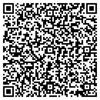 QR-код с контактной информацией организации ТОО Ki-bay
