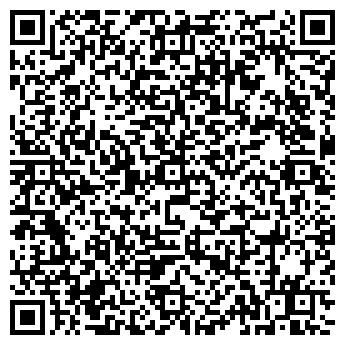 QR-код с контактной информацией организации LTD Жанай Тур