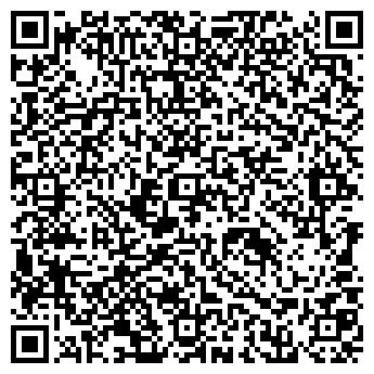 QR-код с контактной информацией организации ООО Берегея