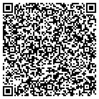 """QR-код с контактной информацией организации ООО """"ВК-Стоун"""""""