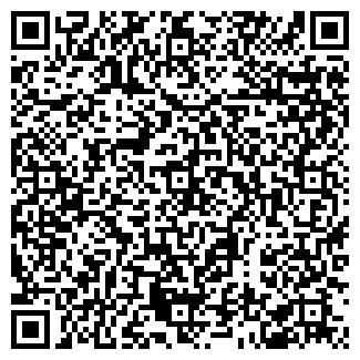 QR-код с контактной информацией организации Отличная печать, ЧТУП
