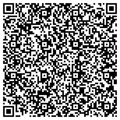 """QR-код с контактной информацией организации ТОО Юридический центр """"VETO"""""""