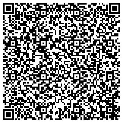 """QR-код с контактной информацией организации ООО """"ARTIST HOSTEL"""" НА КИТАЙ-ГОРОДЕ"""