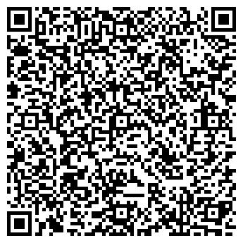 QR-код с контактной информацией организации ТОО Biletus