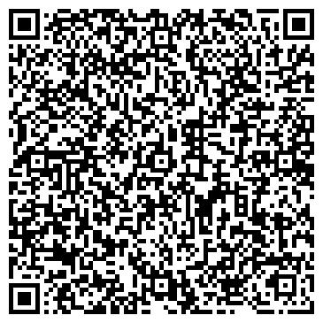 QR-код с контактной информацией организации ТОО  Алтын Гуль плюс