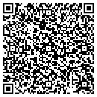 QR-код с контактной информацией организации ЛАСПИ-7