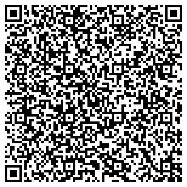 QR-код с контактной информацией организации ООО Мастерская дома