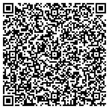 QR-код с контактной информацией организации  Амели