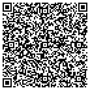 QR-код с контактной информацией организации ОсОО Bconsult