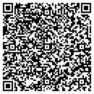 QR-код с контактной информацией организации Цымбал О.М.