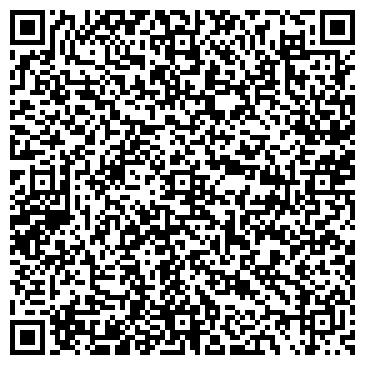 QR-код с контактной информацией организации ТОО Elex-UK