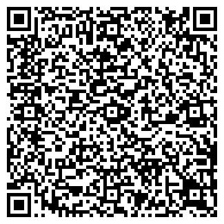 QR-код с контактной информацией организации ООО Никитин