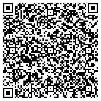 QR-код с контактной информацией организации ООО Гриал Инком