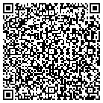 QR-код с контактной информацией организации ООО КАИАНТ