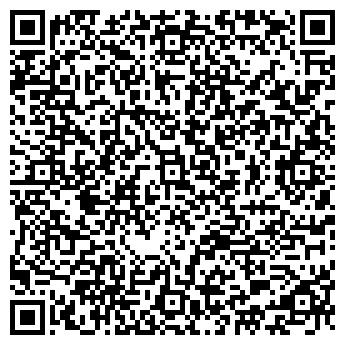 QR-код с контактной информацией организации ООО СмартАудит