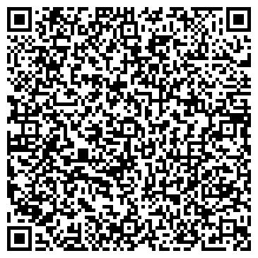 QR-код с контактной информацией организации TOO KROMEXPORT-A