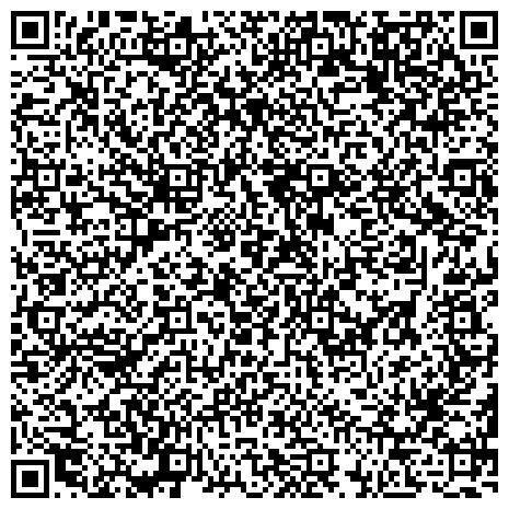 """QR-код с контактной информацией организации ООО ТОО Частное охранно-сыскное агентство """"ӘділетGroupSecurity"""""""