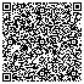 QR-код с контактной информацией организации ЧП VitalInna