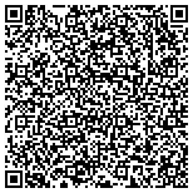 QR-код с контактной информацией организации Интернет-магазин офисной мебели Лидер Мебель