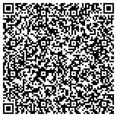 QR-код с контактной информацией организации ООО Грузоперевозки Гомель. Грузчики в Гомеле