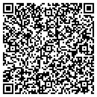 QR-код с контактной информацией организации VIA POMAHO