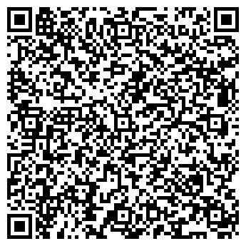 QR-код с контактной информацией организации ООО КОНСИЛЬЕРИ