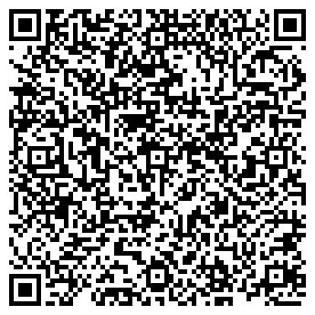 """QR-код с контактной информацией организации ТОО """"Наяда-Астана"""""""