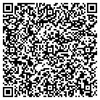 QR-код с контактной информацией организации ип Шумило В.В.