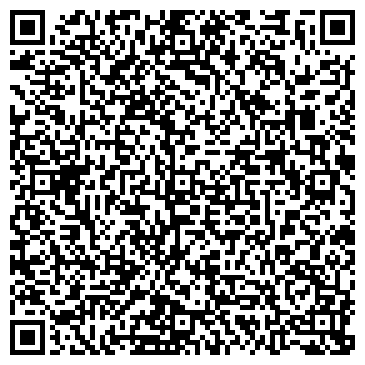 QR-код с контактной информацией организации ООО Строительная компания Сфера
